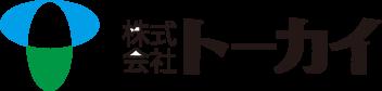 株式会社トーカイ|福祉用具サービス