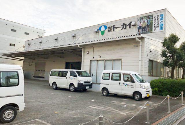 さいたまメンテナンスセンター
