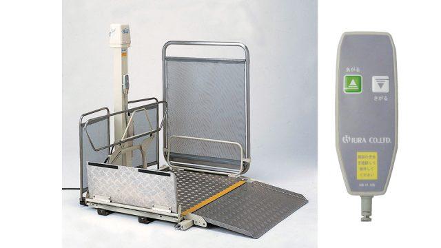 車いす用電動昇降機 UD-310L