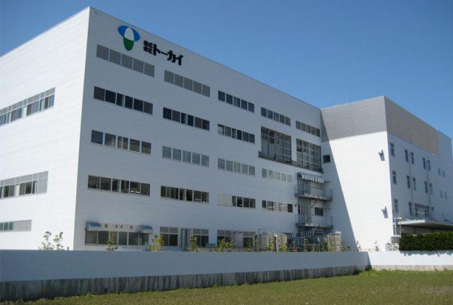 羽島メンテナンスセンター